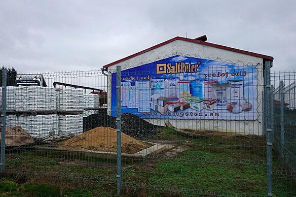 saltpeter-sklad-ceske-budejovice-600x400